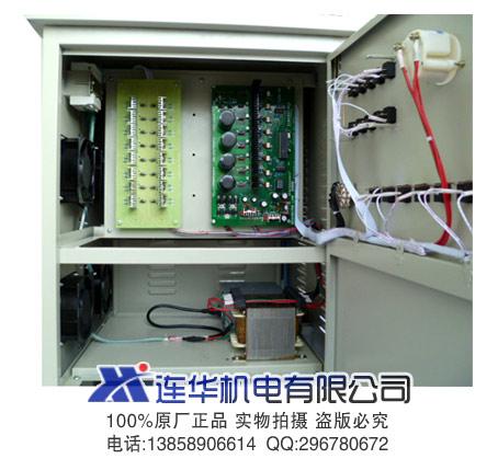 线切割高频电源柜